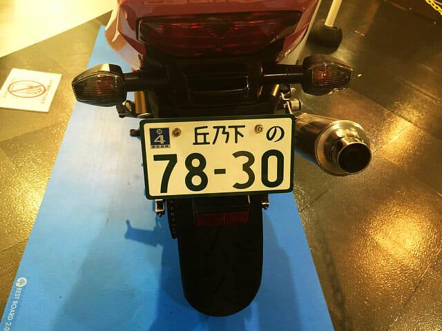 ばくおん展佐倉羽音CB400SF実機ナンバープレート