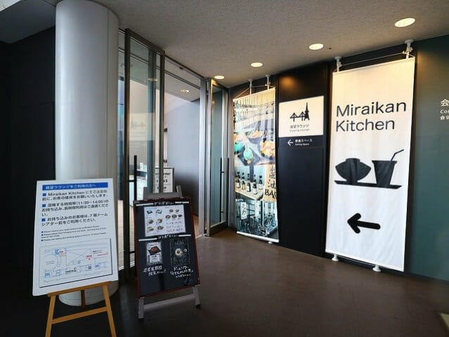日本科学未来館 7階未来館キッチン