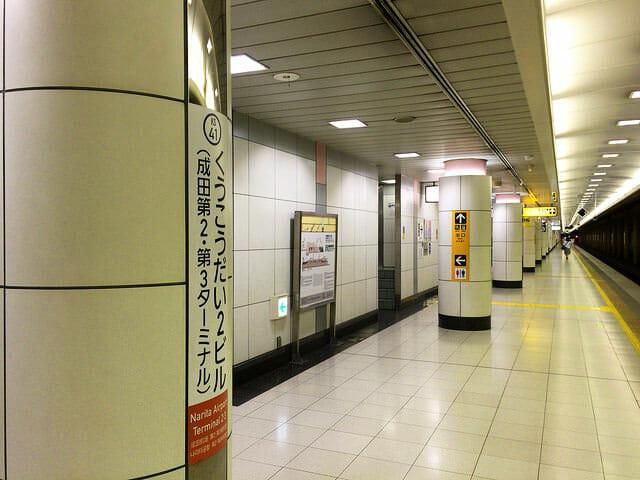 空港第2ビル駅ホーム