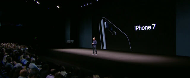 AppleSpecialEvent201609 6iPhone7