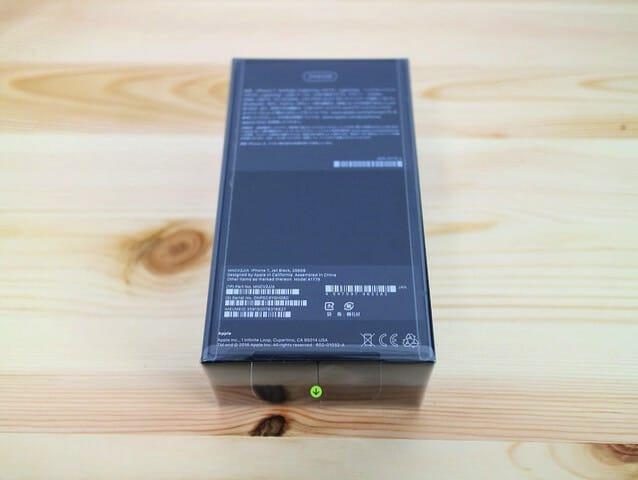 IPhone7パッケージ開封前裏側