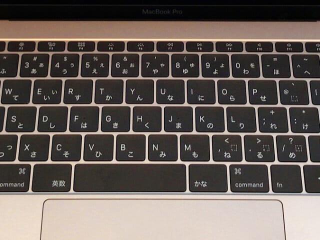 MacBookPro13インチファンクションキー Late2016 キーボード