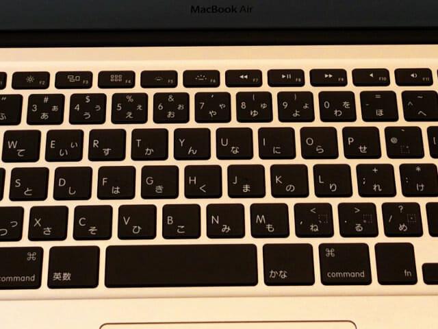 MacBookAir 2015Early キーボード