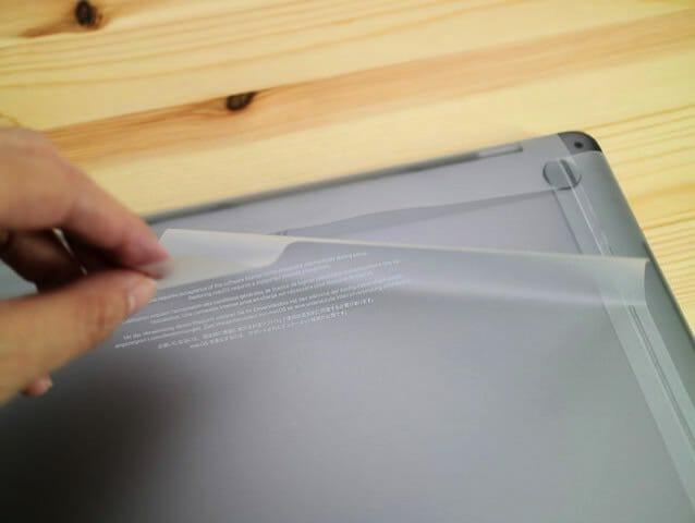 MacBookProLate2016 ペリペリ