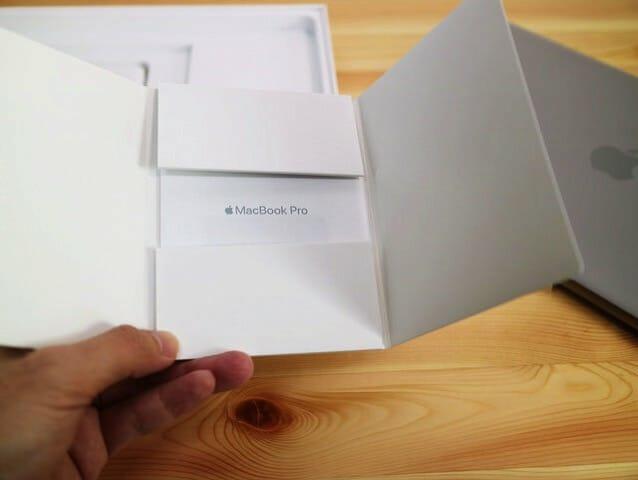MacBookProLate2016 Hello