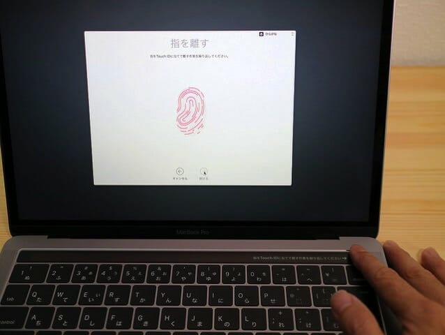 MacBookProLate2016 TouchID