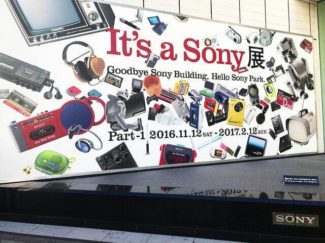 ソニーのこだわりを感じたソニービルと懐かしいソニー製品
