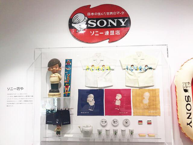 ソニービルIt s a Sony展ソニー坊や