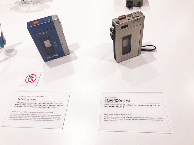 ソニービルIt s a Sony展Walkman初代