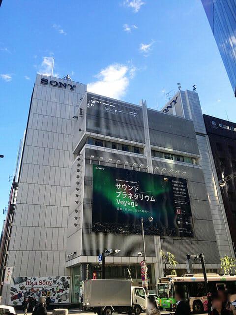 ソニービルIt s a Sony展解体前