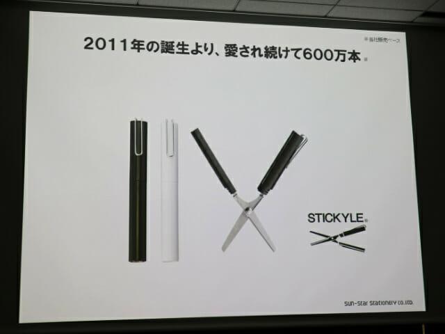 STICKYLE 2誕生
