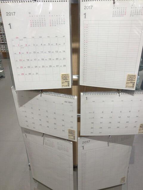 無印良品カレンダー 色々2