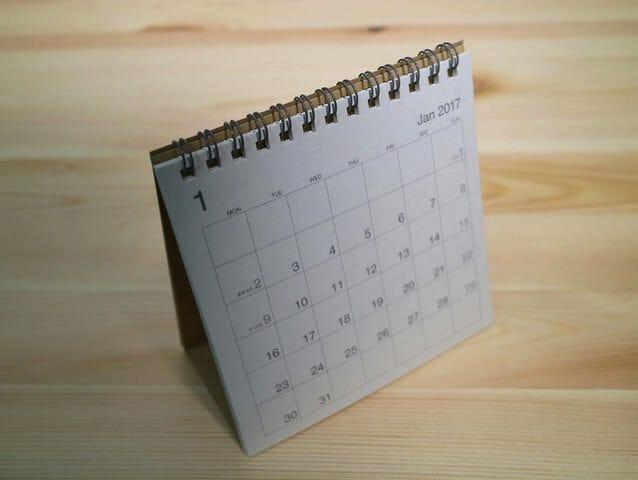 無印良品カレンダー カレンダー小表面