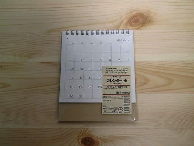 無印良品カレンダー カレンダー小パッケージ
