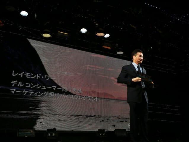 Dell新製品発表会2017 レイモンド ワー