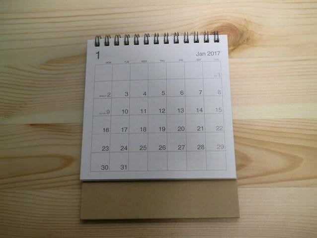 無印良品カレンダー カレンダー小開封