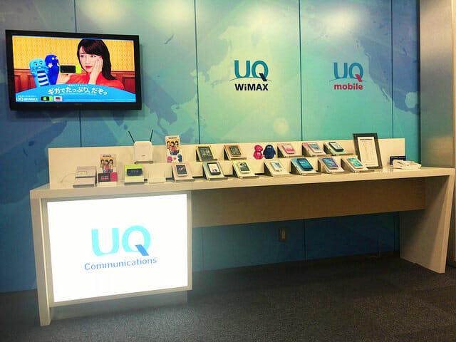 格安SIMのUQ mobileセミナーで感じた良いこと残念なこと