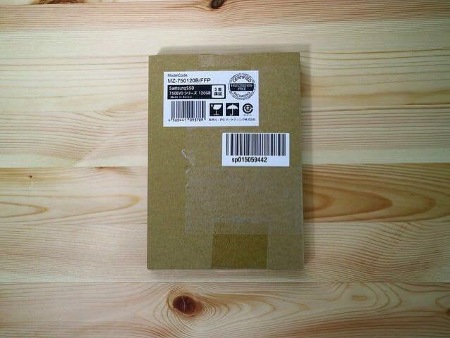 2 5インチSSDMZ 750120B IT パッケージ