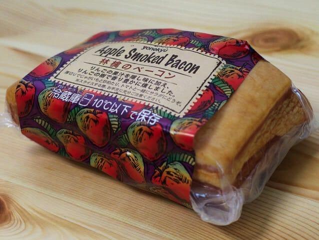 コストコの林檎のベーコンを知っているか?