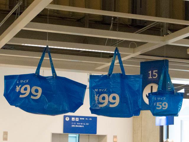 IKEA レジ エコバッグ