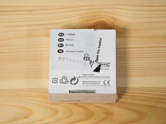 IKEA LOTTORP パッケージ裏面