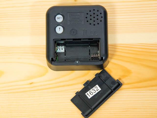 IKEA LOTTORP 電池カバー