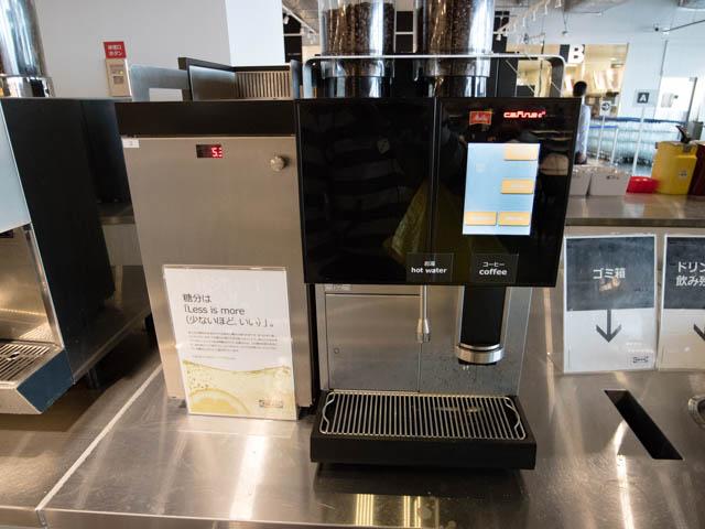 IKEA レストラン コーヒーサーバー