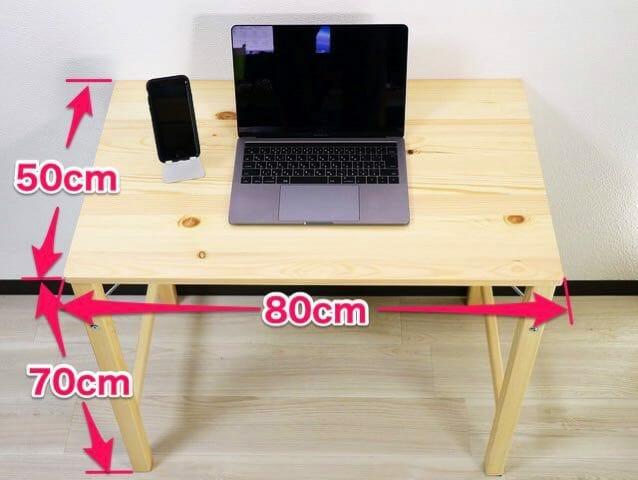 無印良品パイン材テーブル 折りたたみ式 使用状況