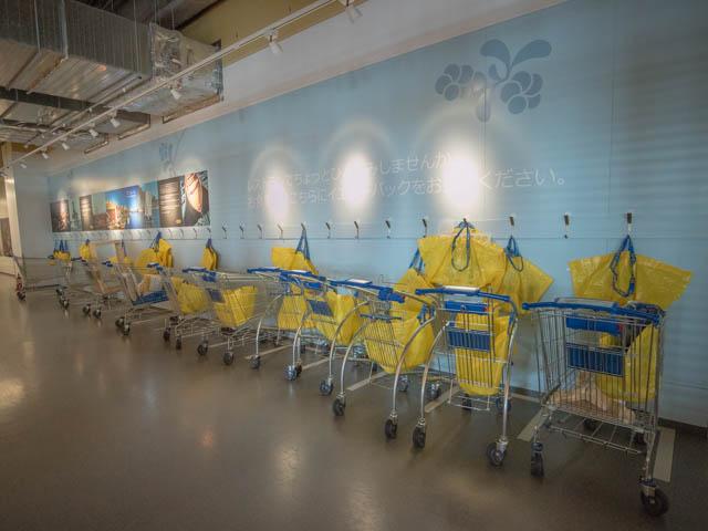 IKEA レストラン 買い物中の一時置き場