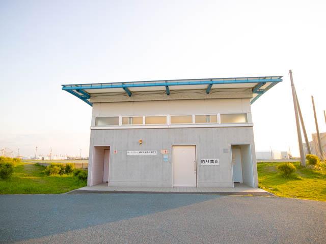 潮干狩り東扇島東公園 トイレ