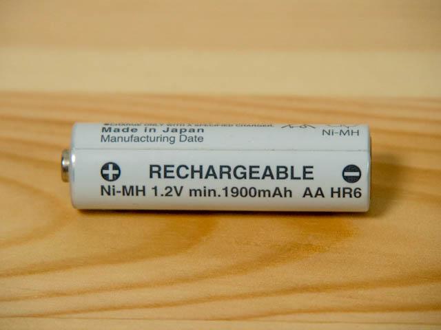 IKEA VINNINGE 単三電池容量