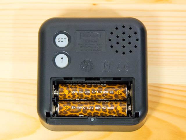 IKEA LOTTORP 電池挿入