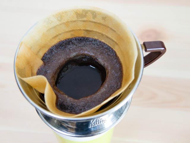 ラッセルホブス電気カフェケトル コーヒーの外壁
