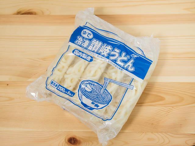 業務スーパーの冷凍讃岐うどんは保存が効くし、美味しいので冷蔵庫に常備したい食材