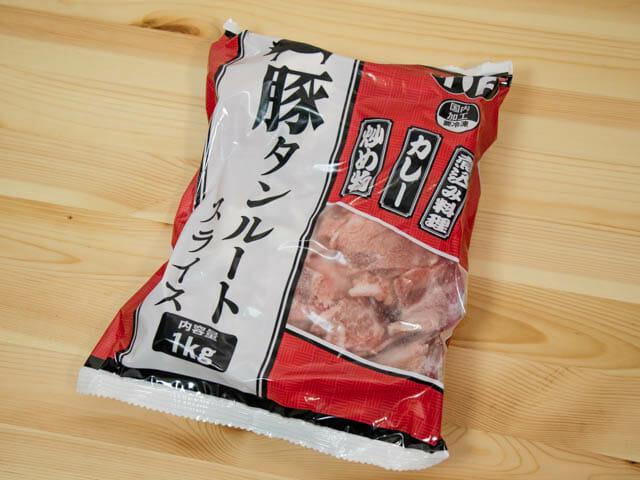 業務スーパーの豚タンルートスライスは使い勝手がよく日持ちして価格が安い便利な食品