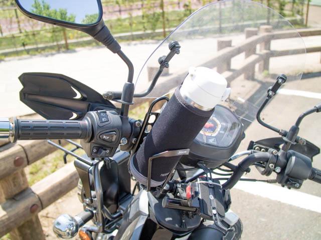サーモス マイボトルカバー バイクドリンクホルダー