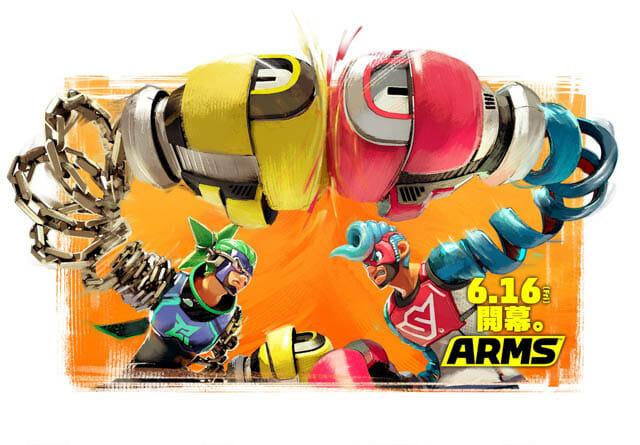 Nintendo Switch待望の新作ゲーム ARMSの体験会に参加して感じたこと