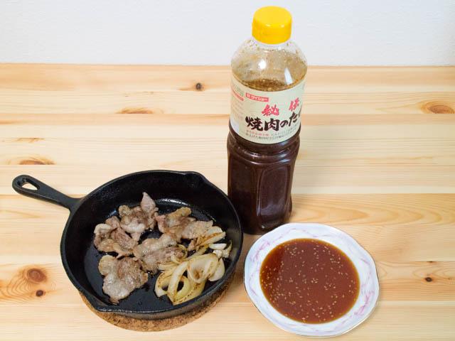コストコ ダイショー焼肉のタレ 焼肉実食
