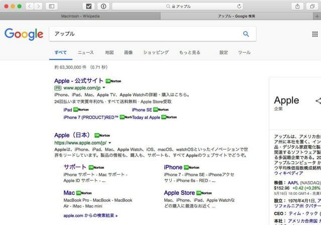 PopClip Google