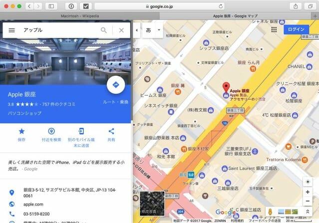 PopClip GoogleMap