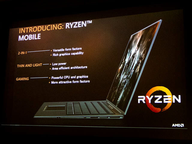 DELL新製品発表会201706 AMD RyzenMobile