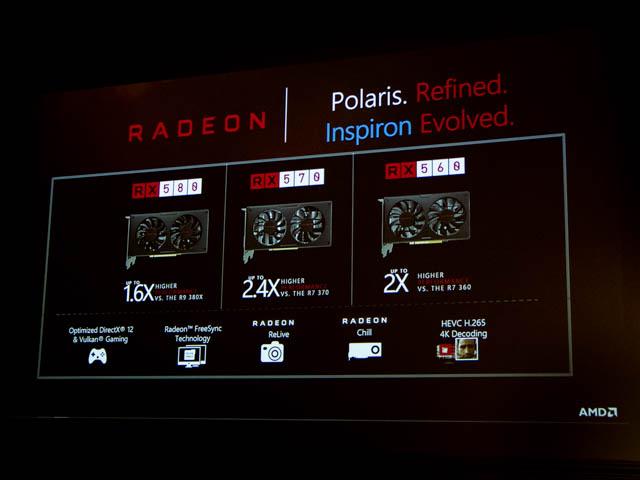 DELL新製品発表会201706 AMD Radeon