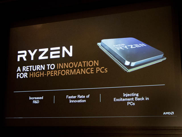 DELL新製品発表会201706 AMD Innovation