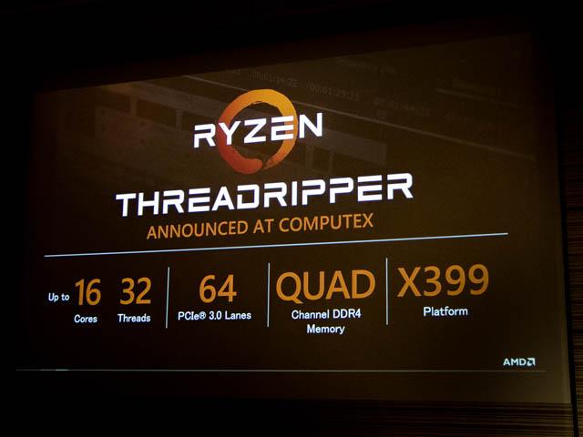 DELL新製品発表会201706 AMD RyzenThreadRipper