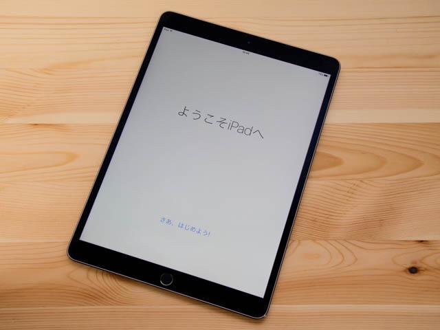 10.5インチiPad Pro のファーストインプレッションと旧モデルとの仕様比較
