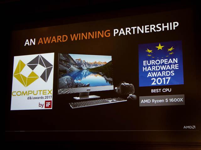 DELL新製品発表会201706 AMD AWARD
