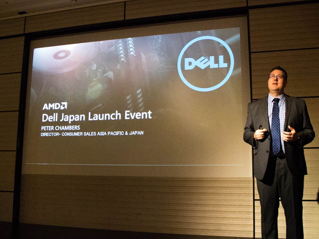 DELL新製品発表会201706 AMD PeterChambers