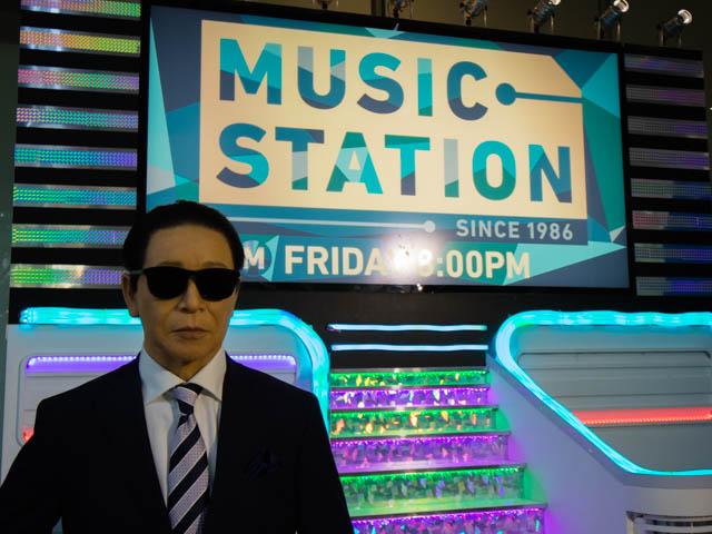 テレビ朝日 ミュージックステーション