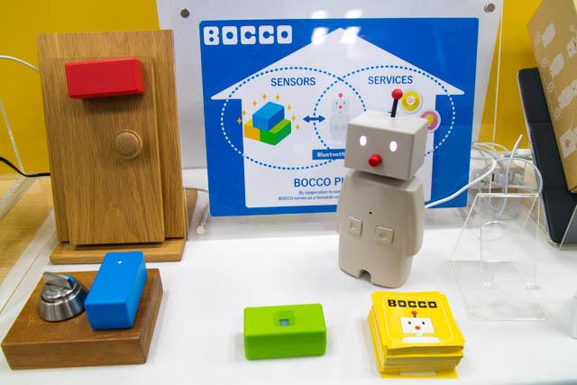 BOCCO センサー全体