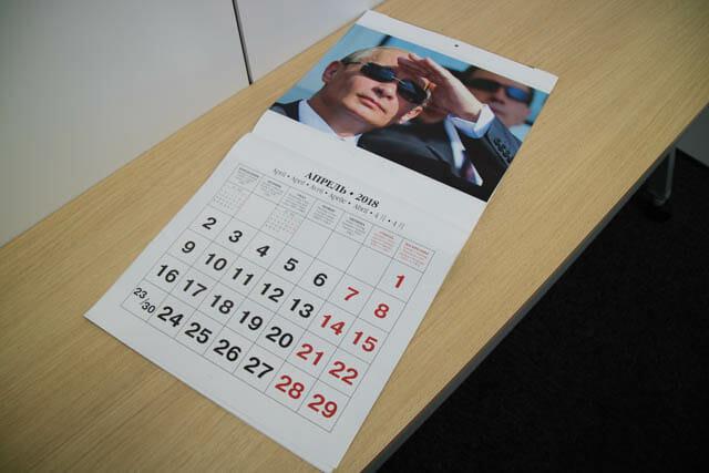 プーチンカレンダー 壁掛け祭日表示